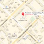 Азовский районный суд Ростовской области на карте