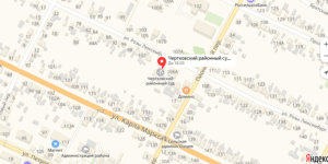 Чертковский суд на карте