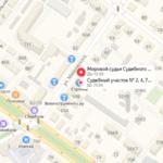Новочеркасский суд на карте Участок