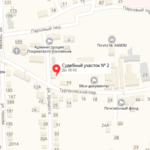 Новочеркасский суд на карте Участок 2