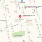 Новошахтинский суд на карте Участок 7