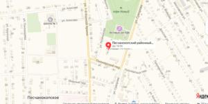 Песчанокопский суд на карте