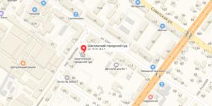 Шахтинский суд на карте