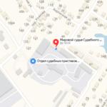 Шахтинский суд на карте Участок 1