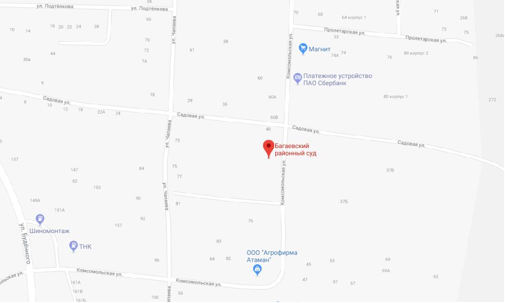 Багаевский суд на карте